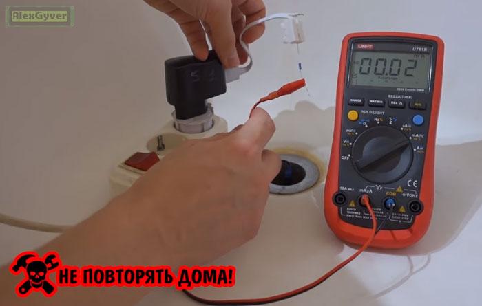 какой ток проходит через тело человка при пробое зарядника