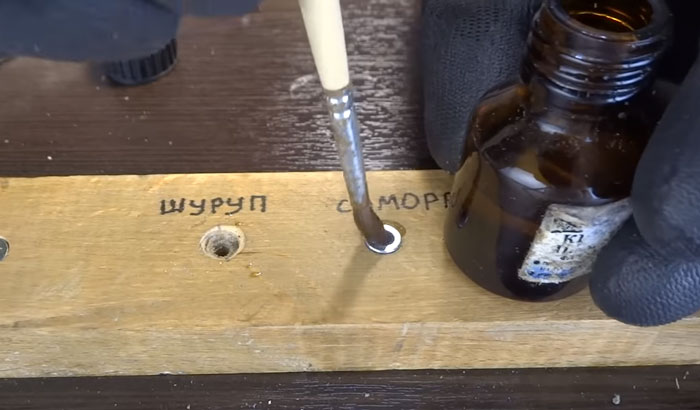 обработка головки самореза паяльной кислотой