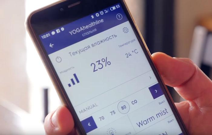 управление увлажнителем воздуха со смартфона