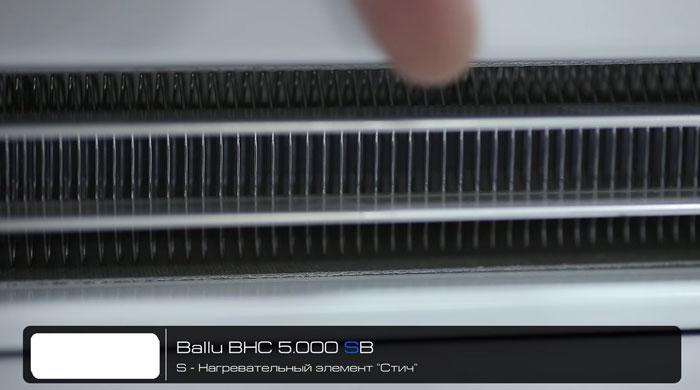 тепловая завеса Ballu со ститчем как нагревательный элемент