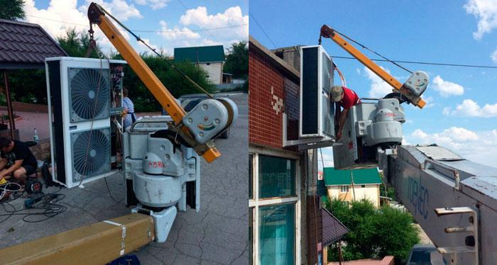 установка кондиционера на стену с подъемником
