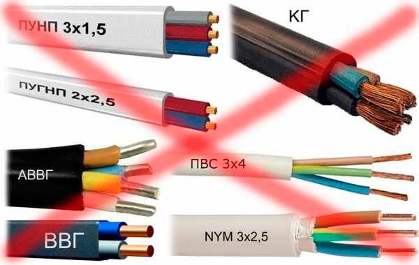 какие марки кабеля нельзя укладывать в землю