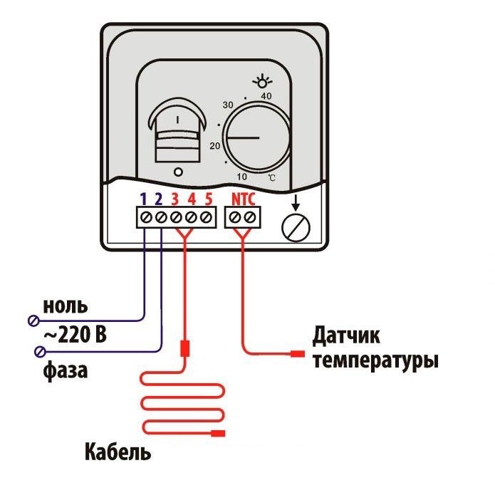 схема подключения терморегулятора теплого плинтуса