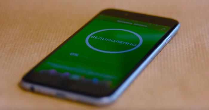 100% зарядка и срок службы телефона