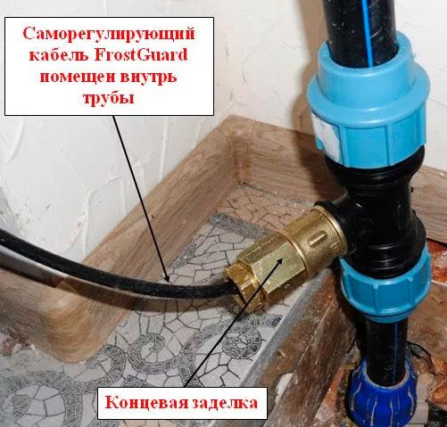 как заводить греющий кабель в трубу водопроводную