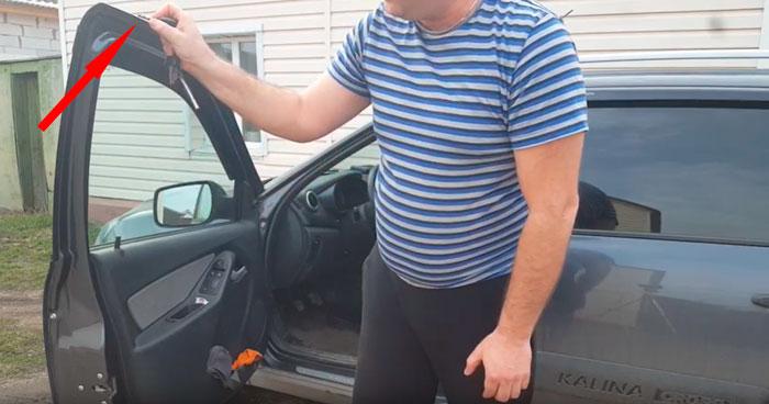 как снять статическое напряжение с авто ключом зажигания