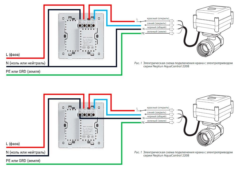 подключение защиты от утечки через двухклавишный выключатель xiaomi