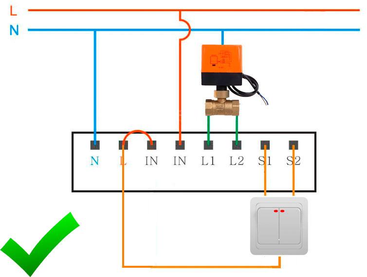 правильная схема подключения двухклавишного выключателя через реле акара для защиты от протечки