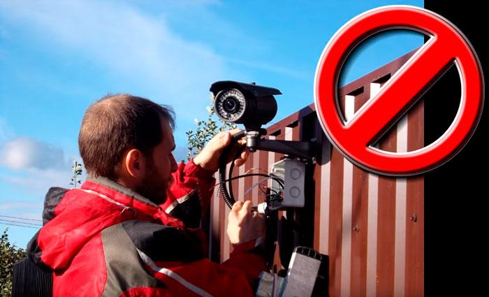 почему нельзя размещать видеокамеры на металлическом основании забора