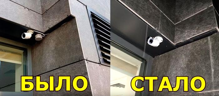 видеокамеры наблюдения без коробок для подключения проводов