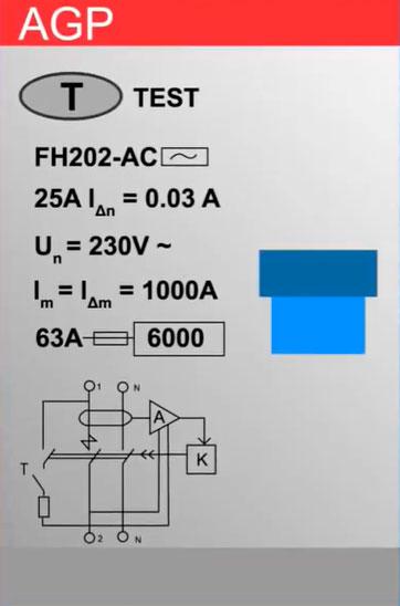 обозначение электронного узо