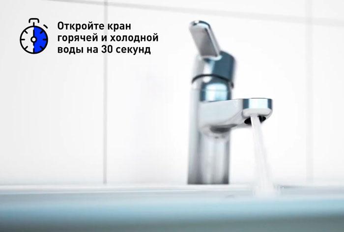 первый запуск проточного нагрева воды