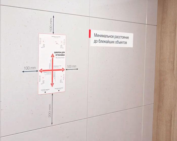 минимальный расстояния для установки проточного водонагревателя