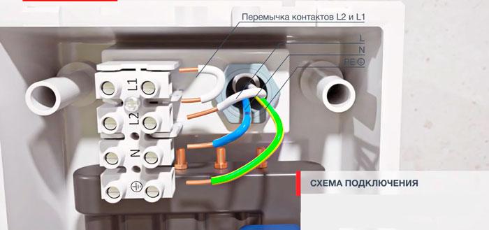 схема подключения проточного водонагревателя на одну фазу