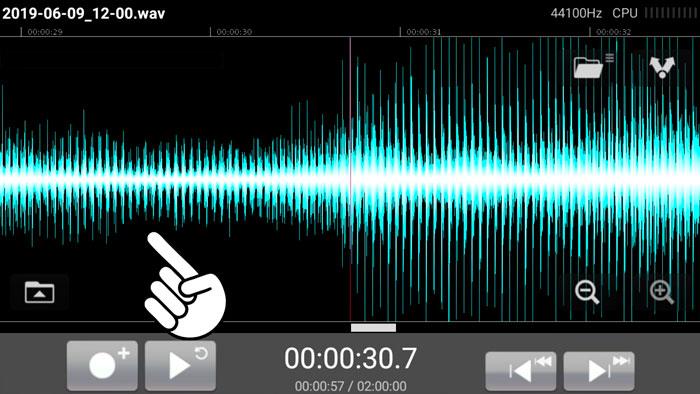 редактор звука двигателя