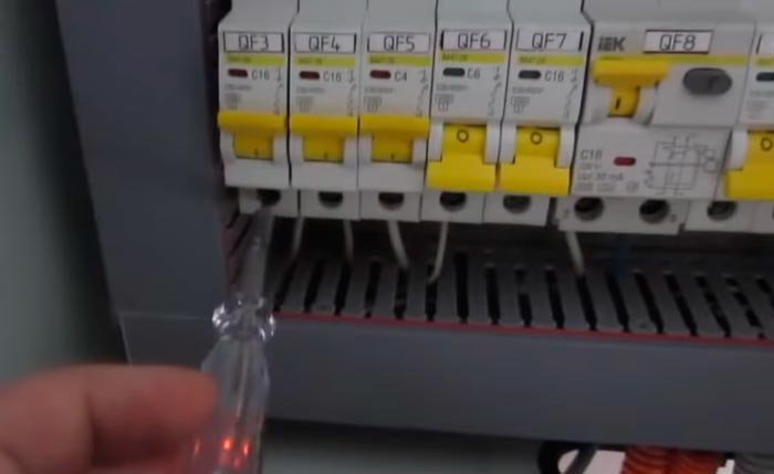 нет выхода напряжения с автомата