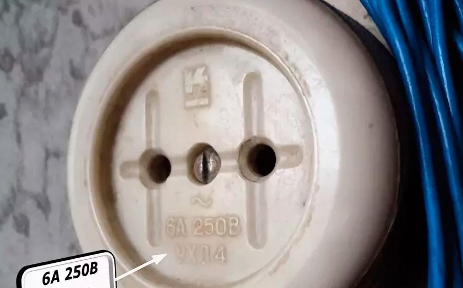 розетка 16А или 6А