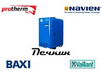 Какой газовый котел выбрать для отопления частного дома?